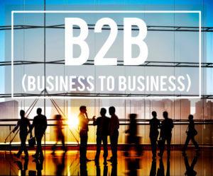 B2B網站 - 為什麼不建議企業使用B2B網站? - 翔隼行銷